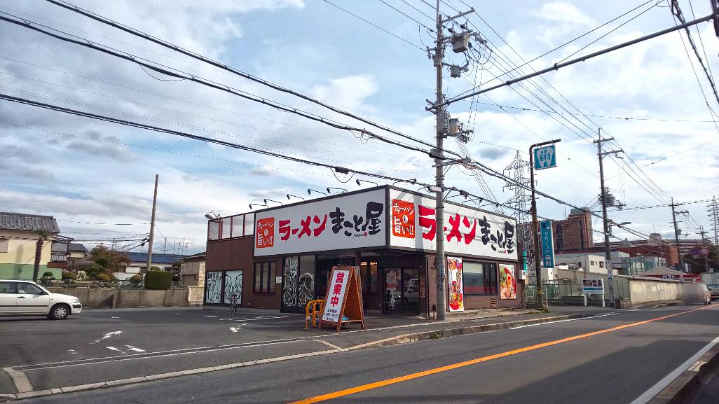f:id:hyougonohanashi:20190315002237j:plain