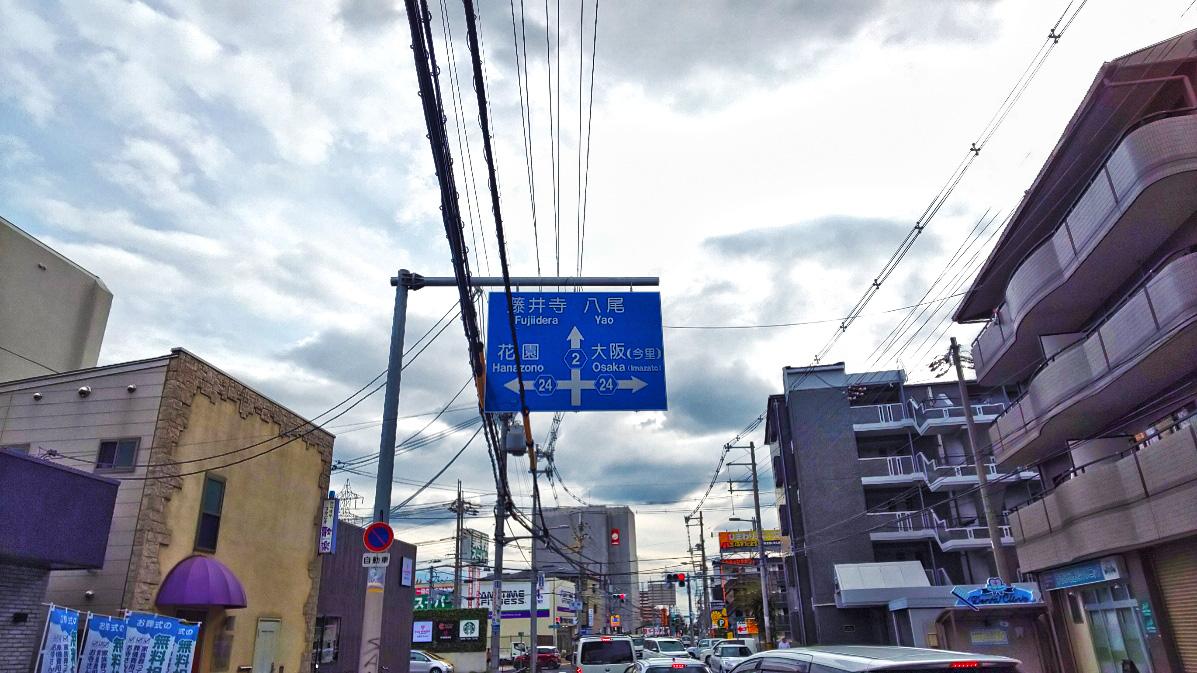 f:id:hyougonohanashi:20190315002547j:plain