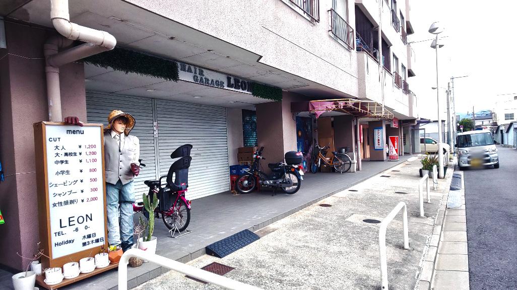 f:id:hyougonohanashi:20190315002635j:plain