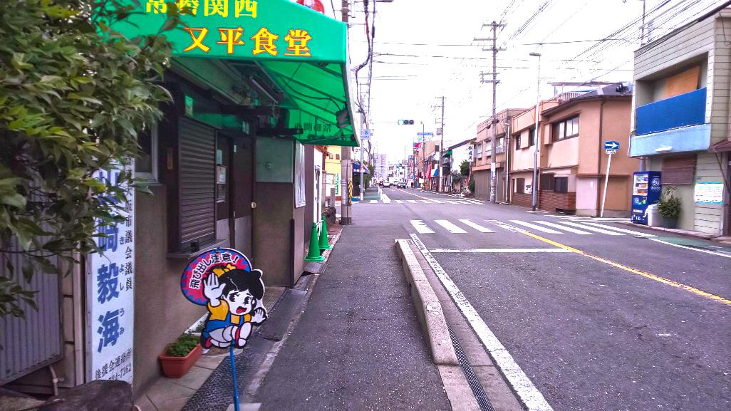 f:id:hyougonohanashi:20190315003659j:plain