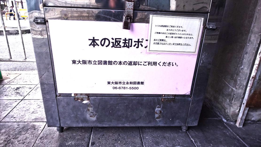 f:id:hyougonohanashi:20190315003811j:plain