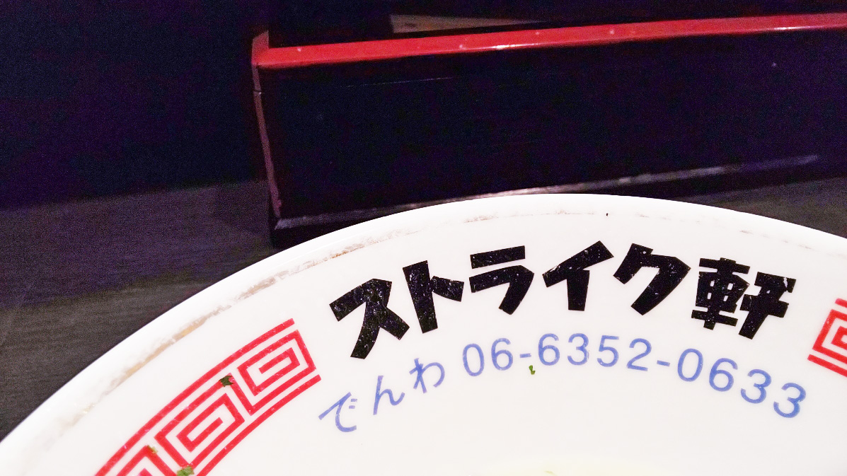f:id:hyougonohanashi:20190315005300j:plain