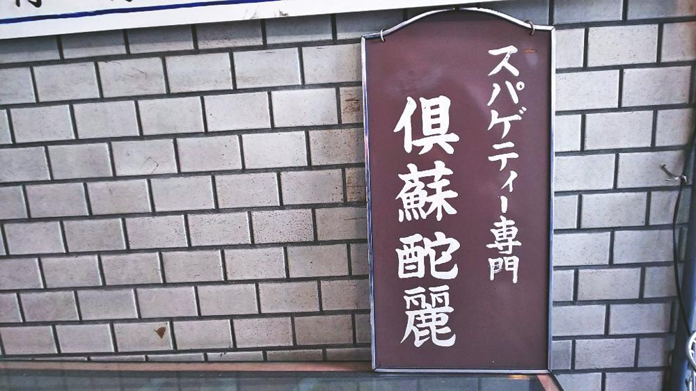 f:id:hyougonohanashi:20190322021014j:plain