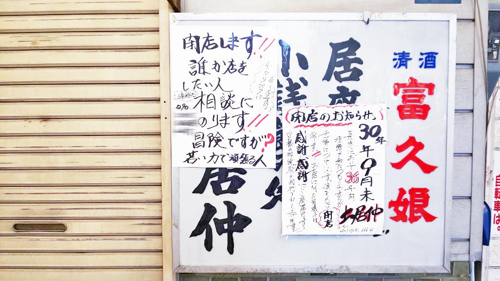 f:id:hyougonohanashi:20190322021947j:plain