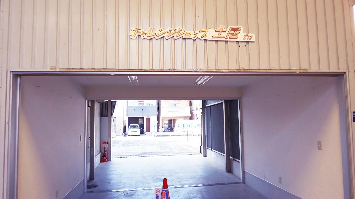 f:id:hyougonohanashi:20190322022203j:plain