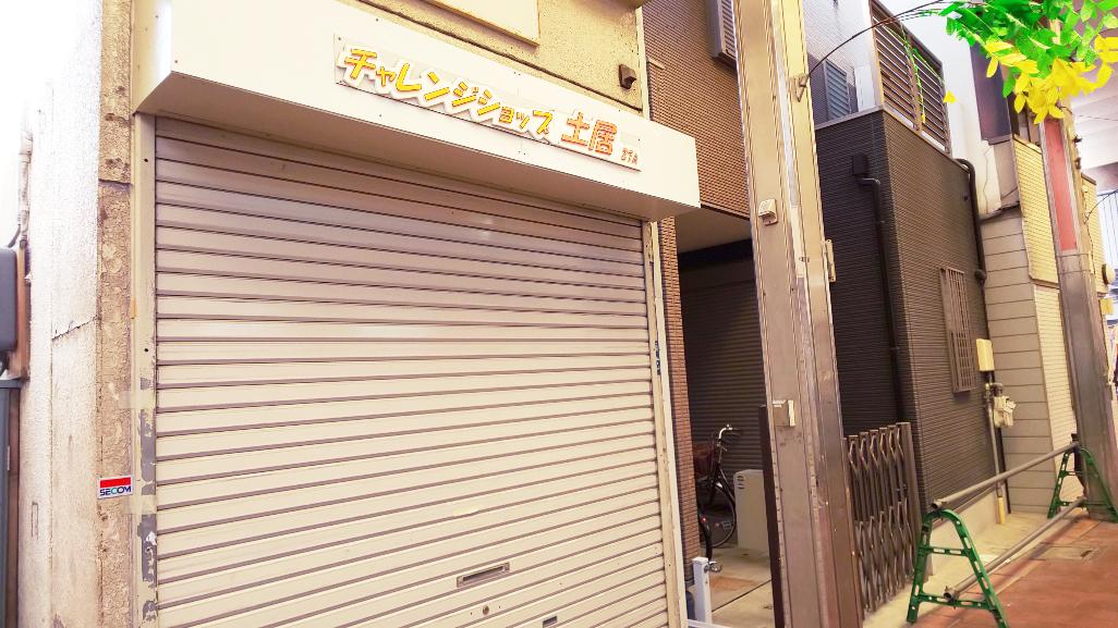 f:id:hyougonohanashi:20190322022217j:plain