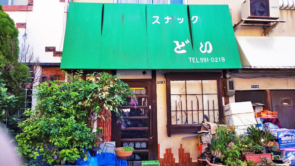f:id:hyougonohanashi:20190322022343j:plain