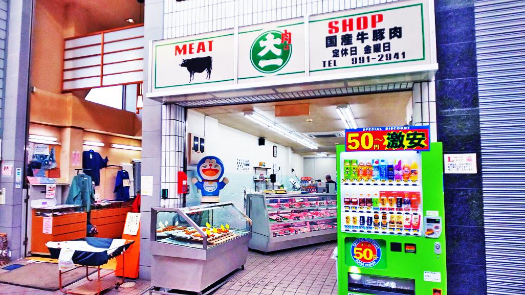 f:id:hyougonohanashi:20190322022451j:plain