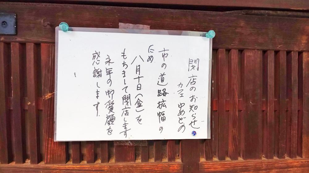 f:id:hyougonohanashi:20190322023905j:plain