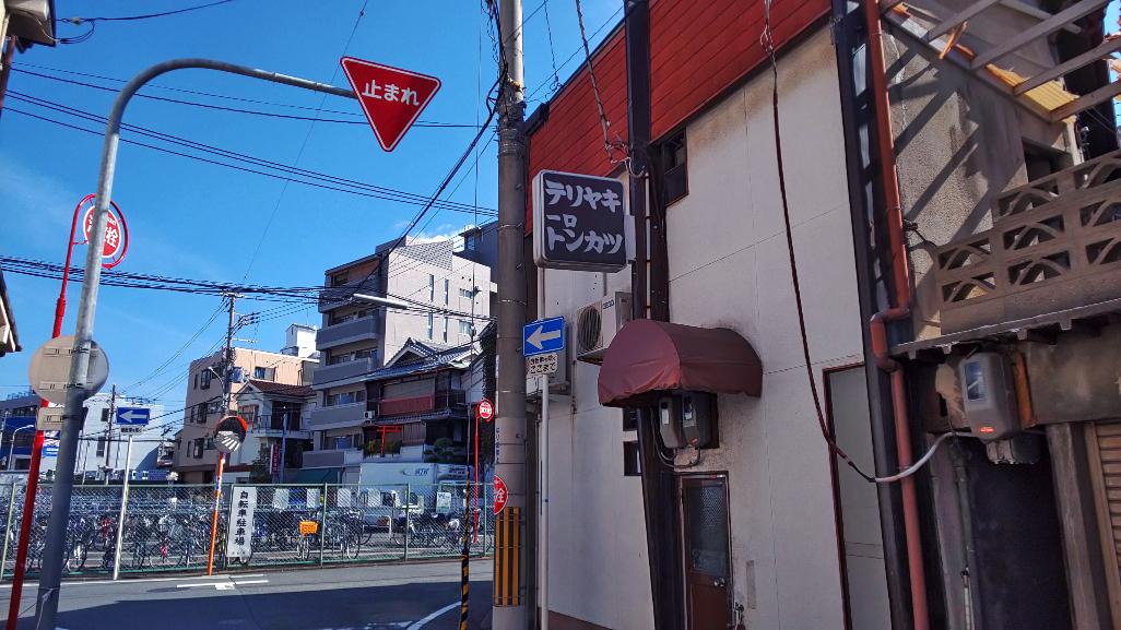 f:id:hyougonohanashi:20190322024034j:plain