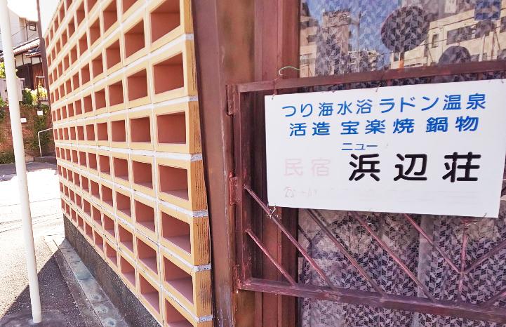 f:id:hyougonohanashi:20190322024045j:plain