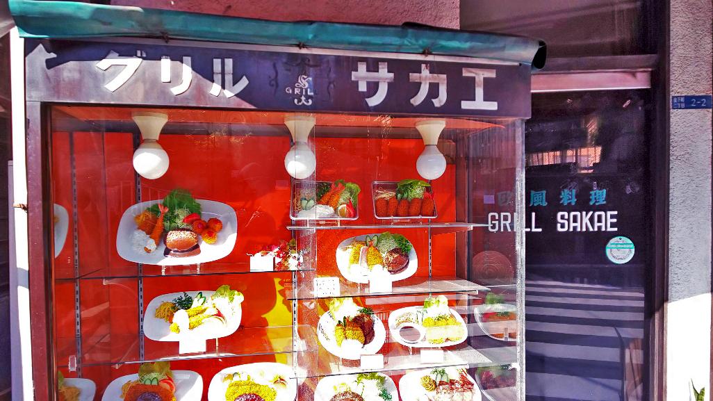 f:id:hyougonohanashi:20190322024110j:plain