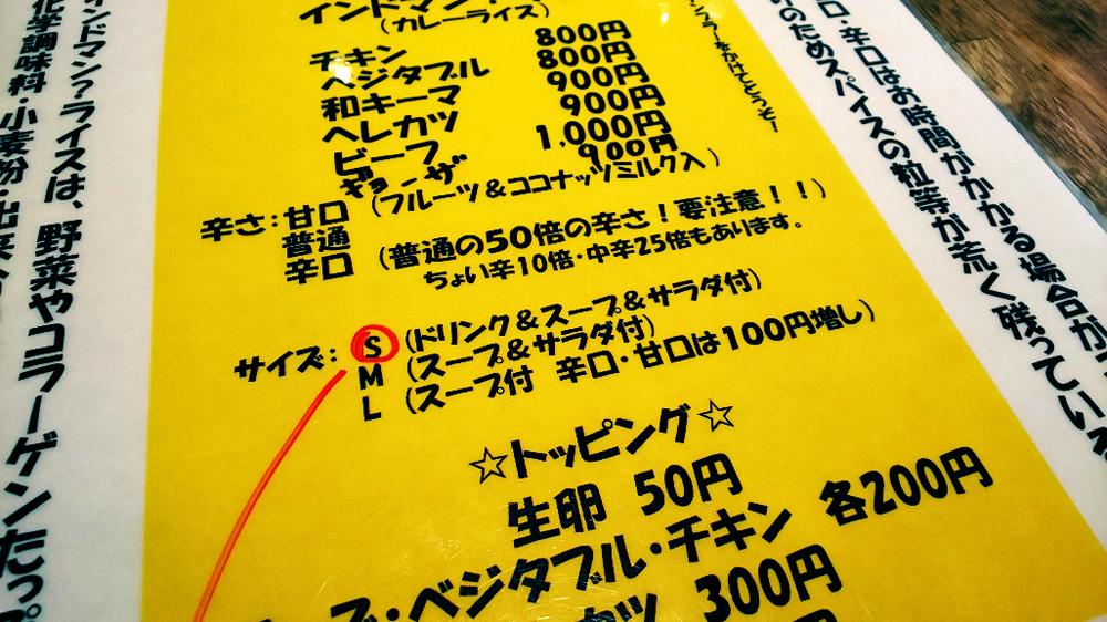 f:id:hyougonohanashi:20190324030733j:plain