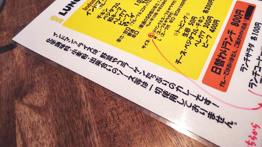 f:id:hyougonohanashi:20190324031041j:plain