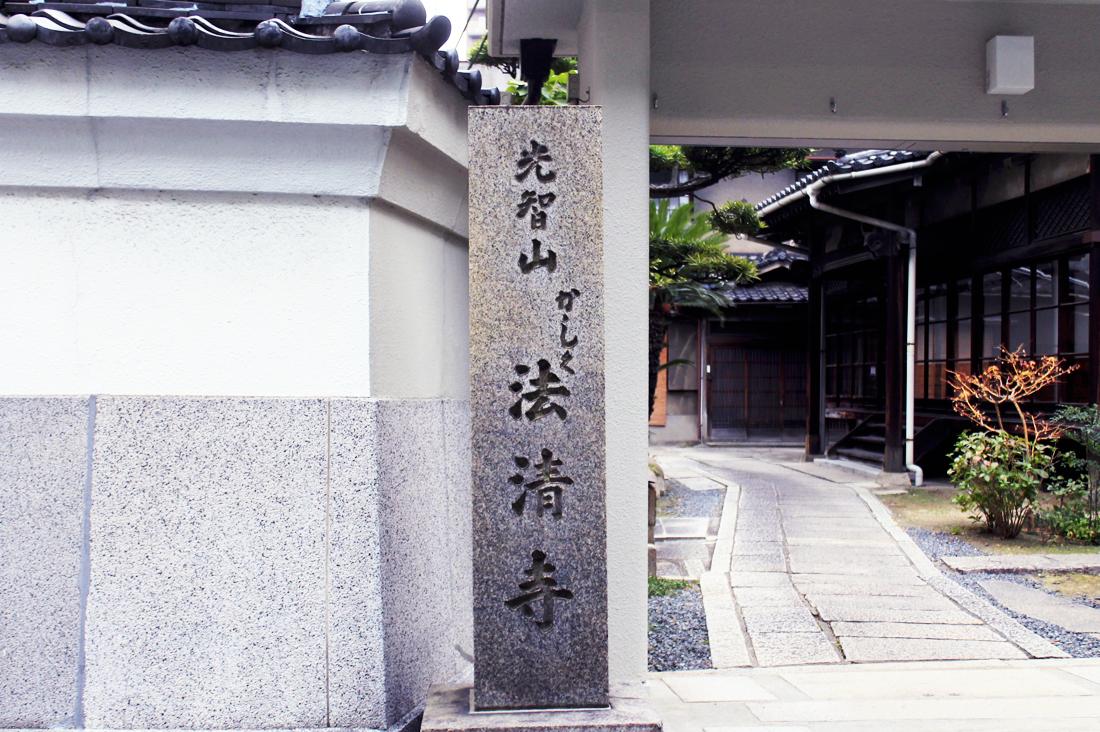 f:id:hyougonohanashi:20190324033006j:plain
