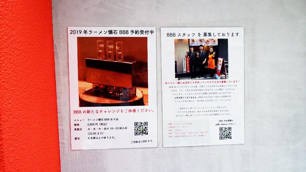 f:id:hyougonohanashi:20190329221409j:plain