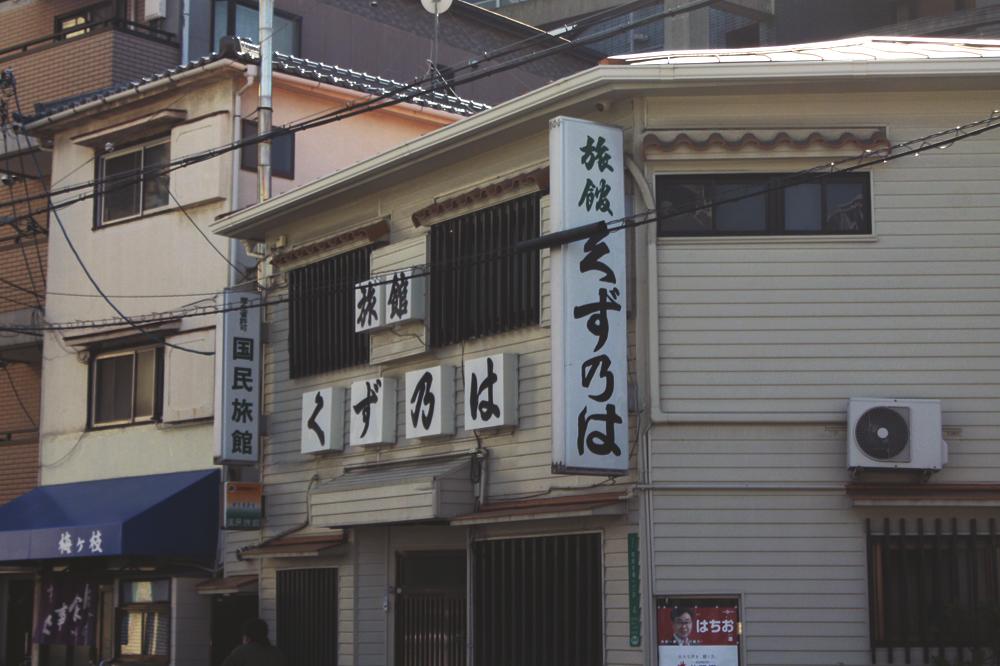 f:id:hyougonohanashi:20190401215715j:plain