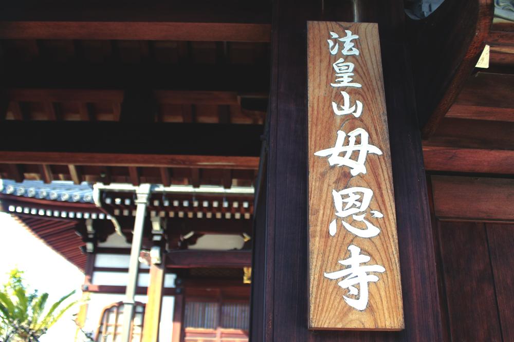 f:id:hyougonohanashi:20190401223010j:plain