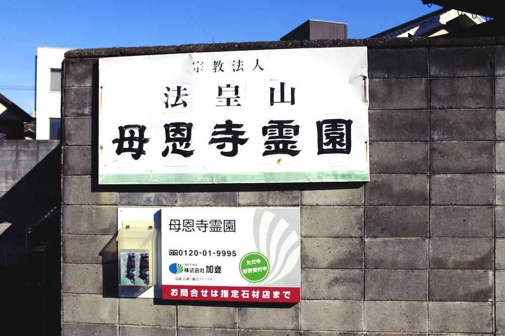 f:id:hyougonohanashi:20190401223128j:plain