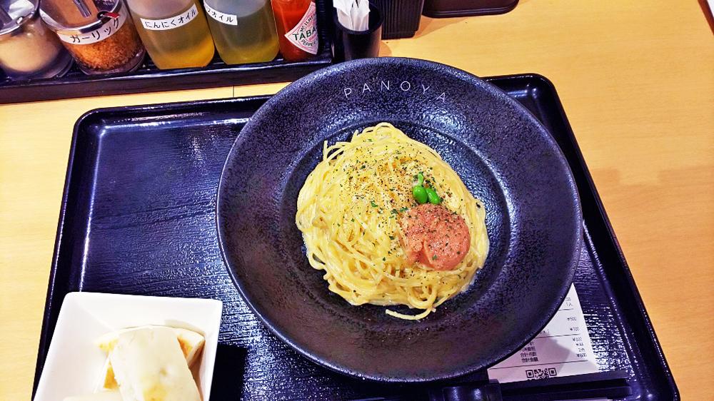 f:id:hyougonohanashi:20190402001901j:plain