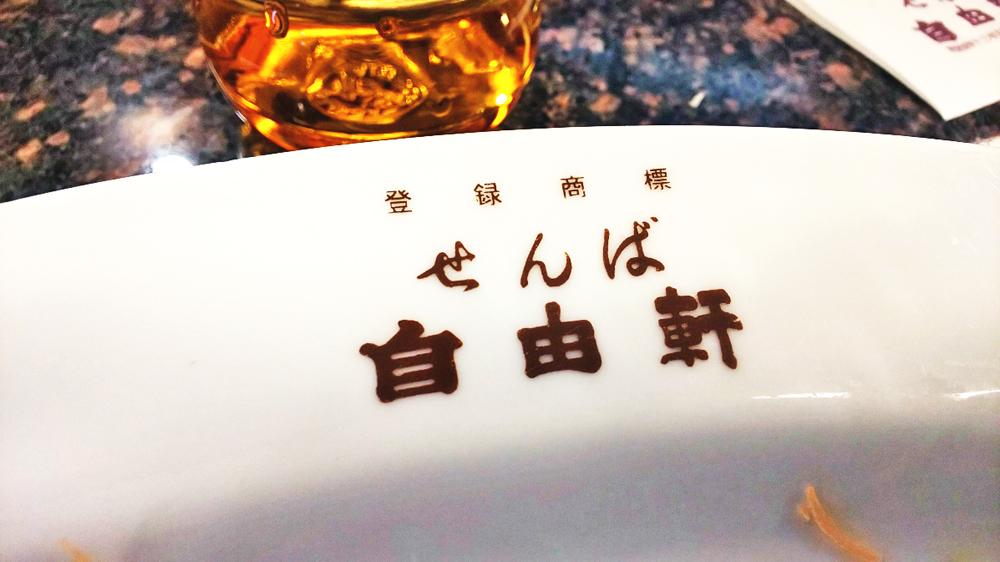 f:id:hyougonohanashi:20190402014110j:plain