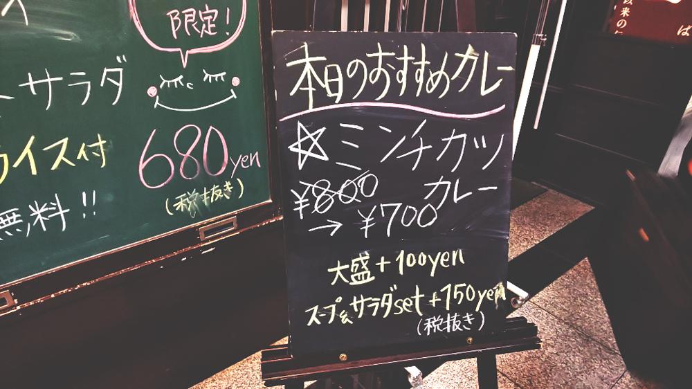 f:id:hyougonohanashi:20190402014209j:plain