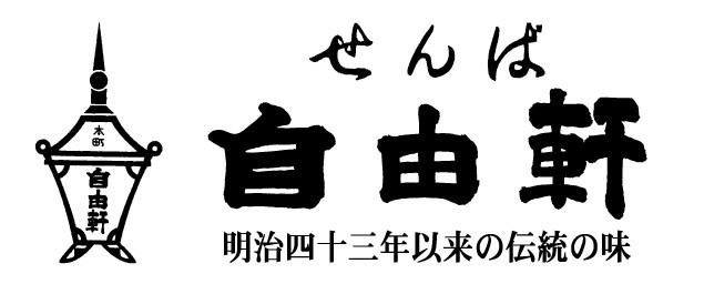 f:id:hyougonohanashi:20190407194355j:plain