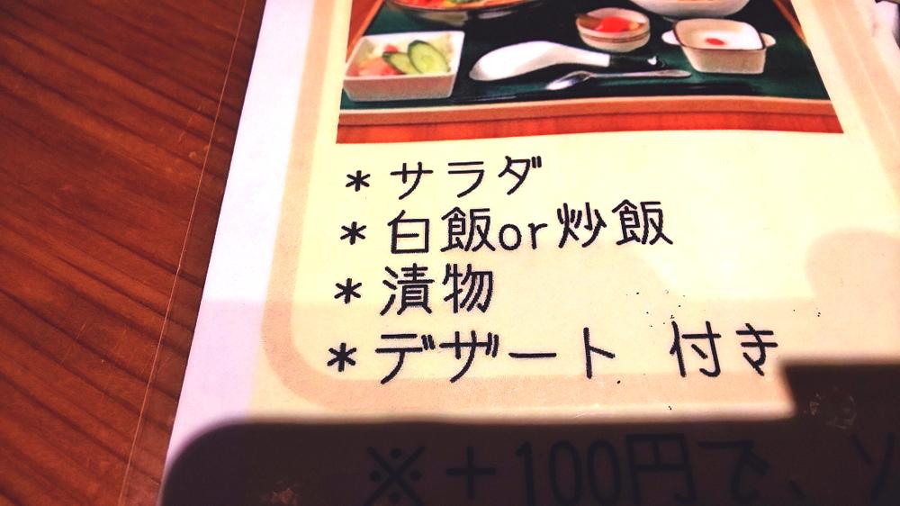 f:id:hyougonohanashi:20190408234940j:plain