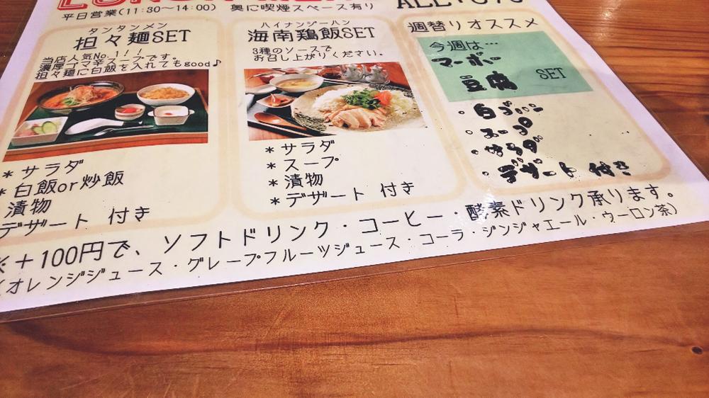 f:id:hyougonohanashi:20190408234945j:plain