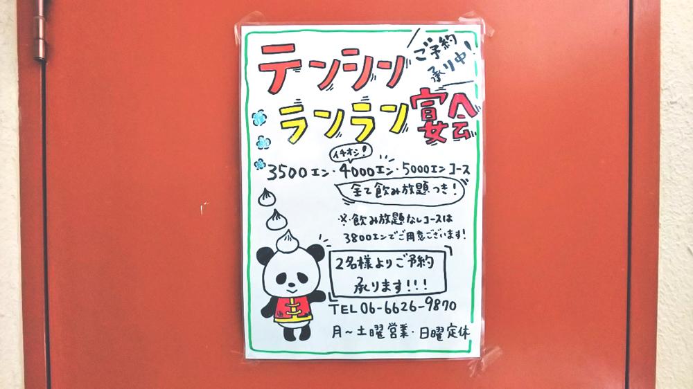 f:id:hyougonohanashi:20190408235146j:plain