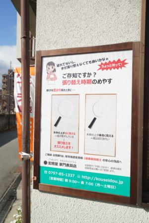 f:id:hyougushi:20141206124614j:image:right