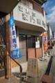 f:id:hyougushi:20141206124840j:image:medium:left