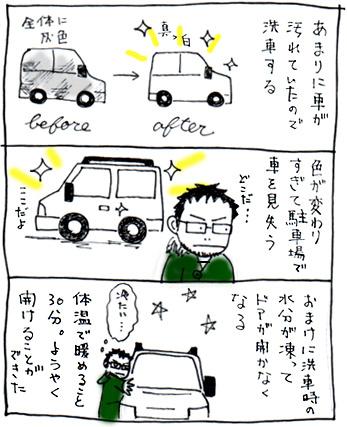 f:id:hyouryu:20110206221944j:image