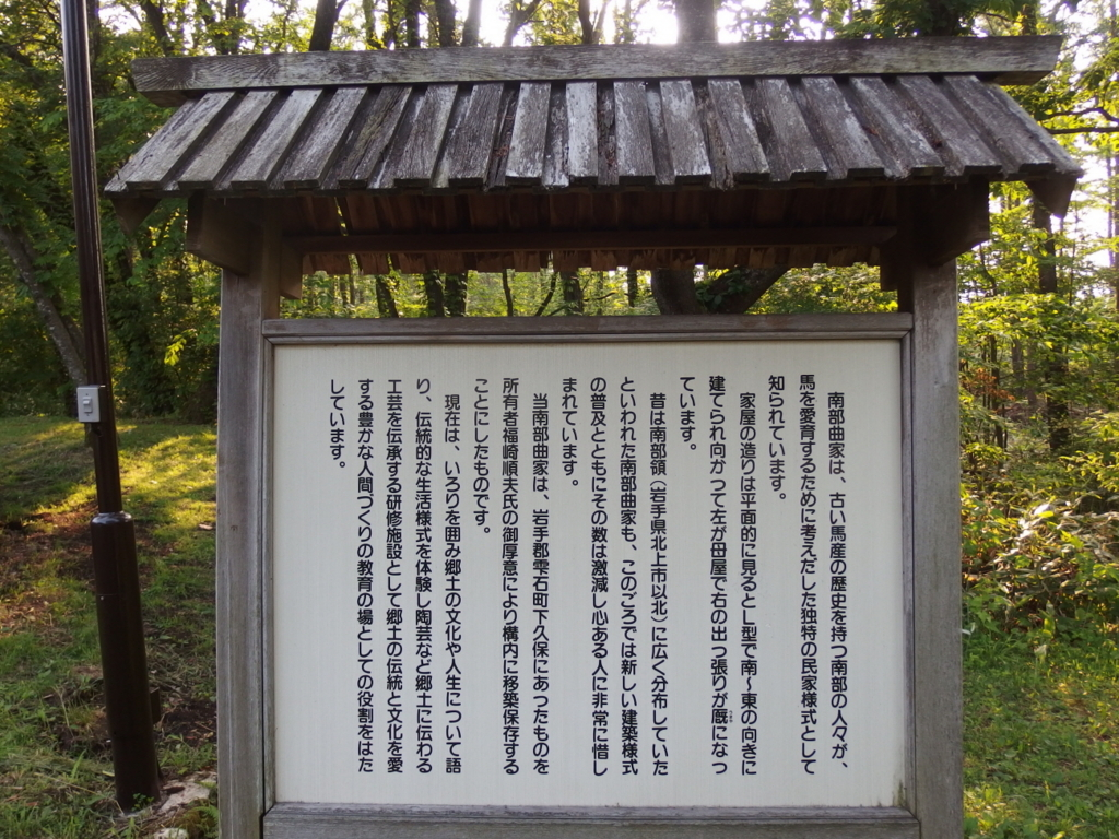 f:id:hyouzento:20160617084522j:plain
