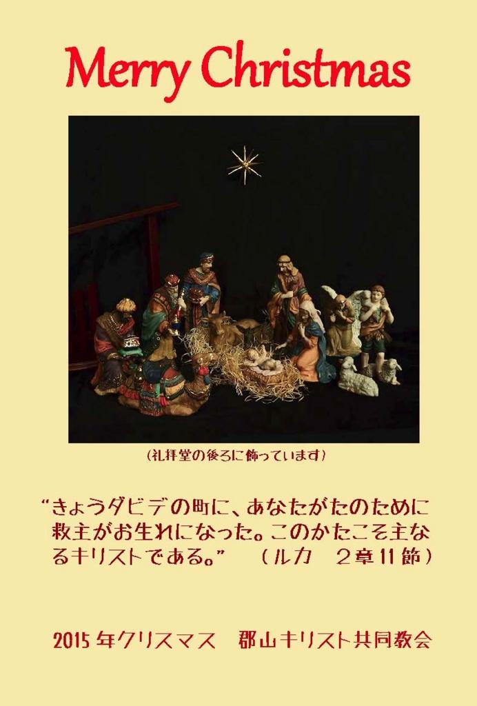 f:id:hyouzento:20161211221234j:plain