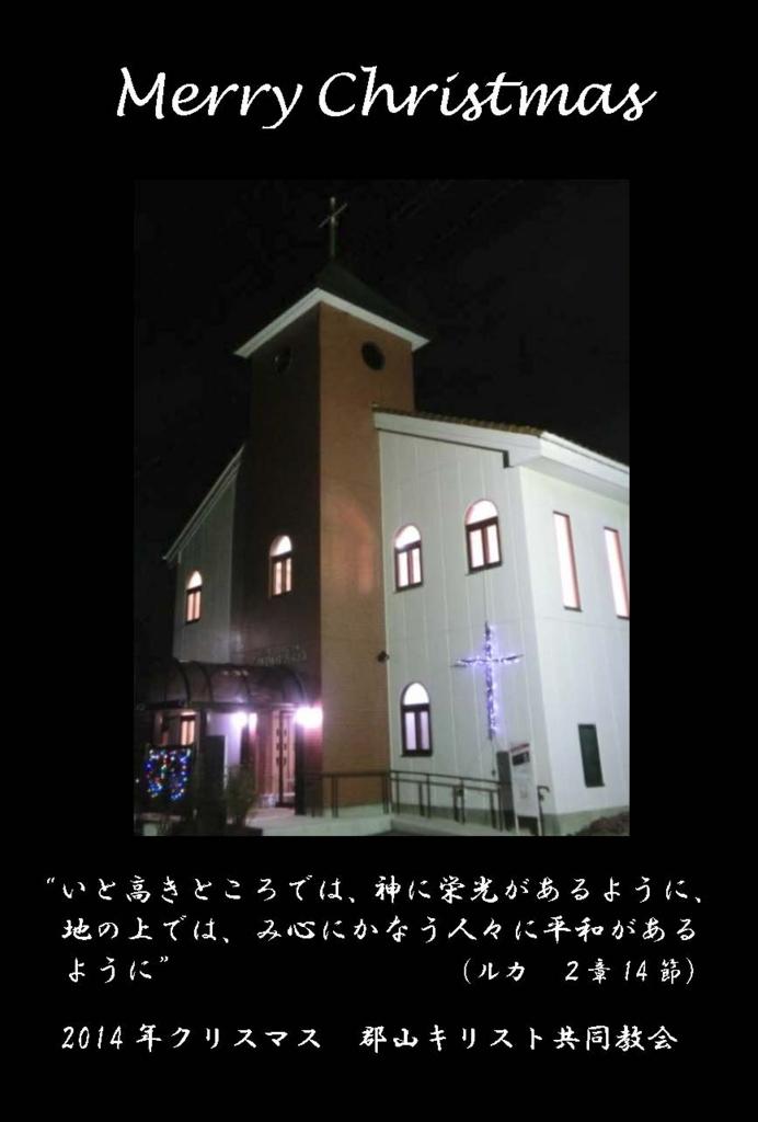 f:id:hyouzento:20161211221248j:plain