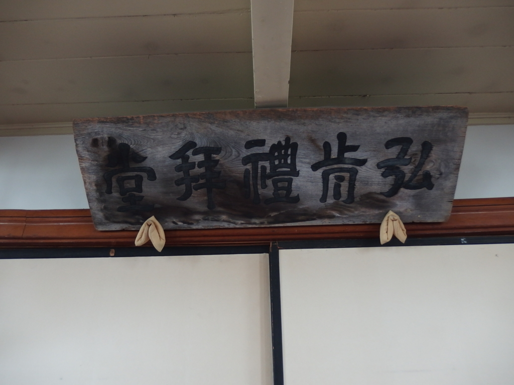 f:id:hyouzento:20170602222126j:plain