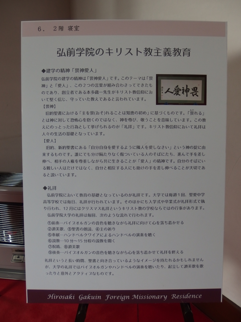 f:id:hyouzento:20170602222649j:plain