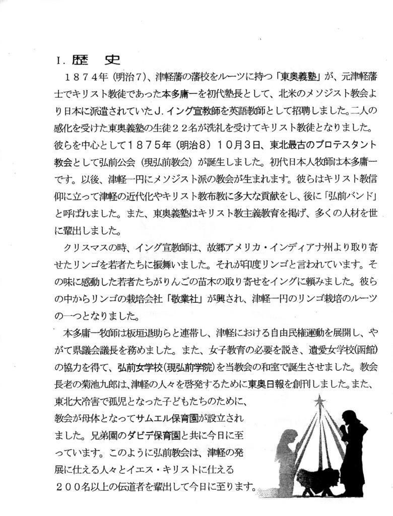 f:id:hyouzento:20170602224110j:plain