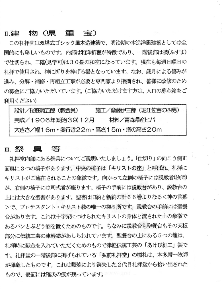 f:id:hyouzento:20170602224135j:plain