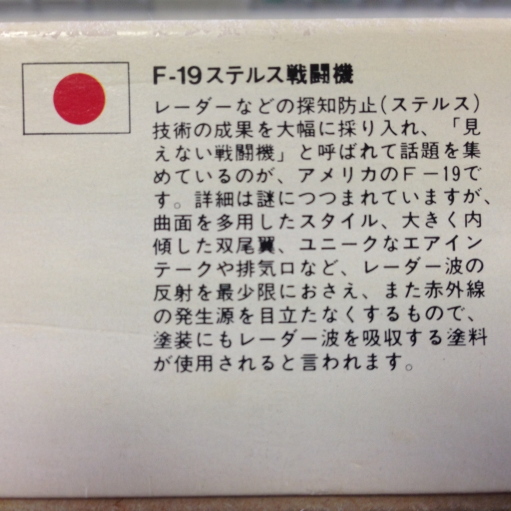 f:id:hyouzento:20170809124028j:plain
