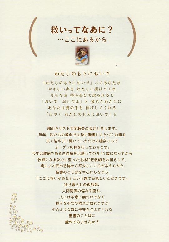 f:id:hyouzento:20171017115831j:plain