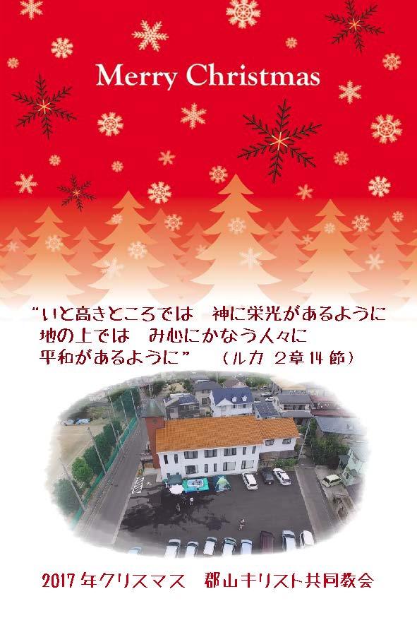 f:id:hyouzento:20171130013811j:plain