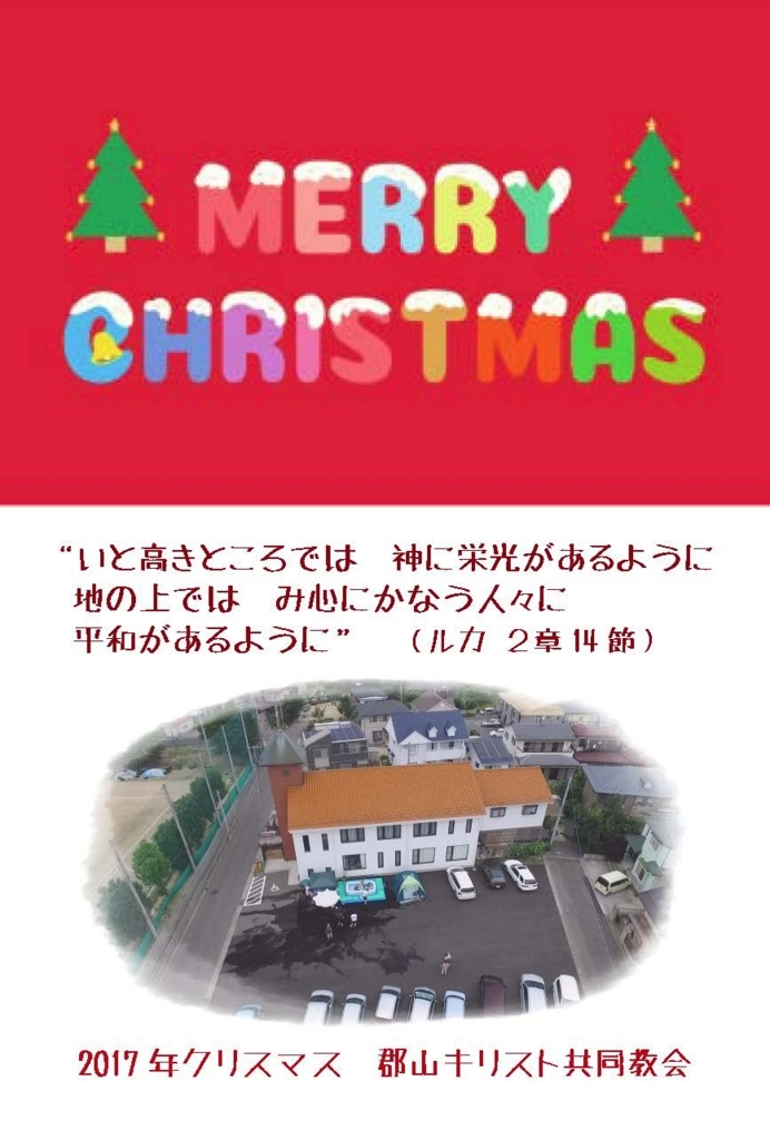f:id:hyouzento:20171130013924j:plain
