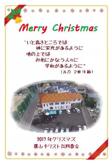 f:id:hyouzento:20171130014118j:plain