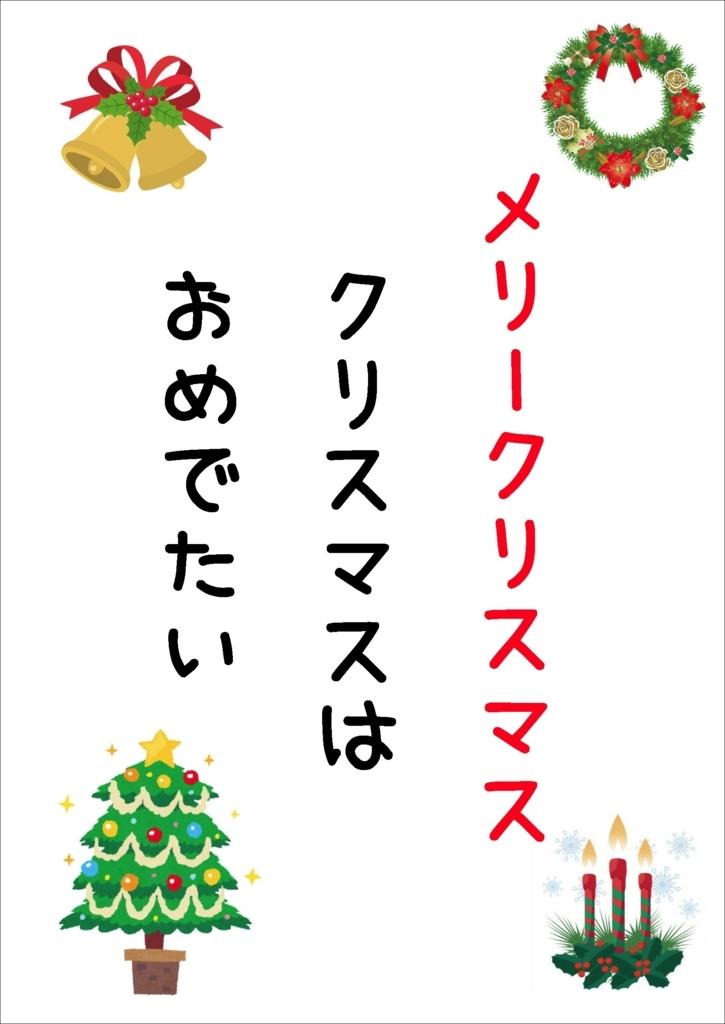f:id:hyouzento:20171211090246j:plain