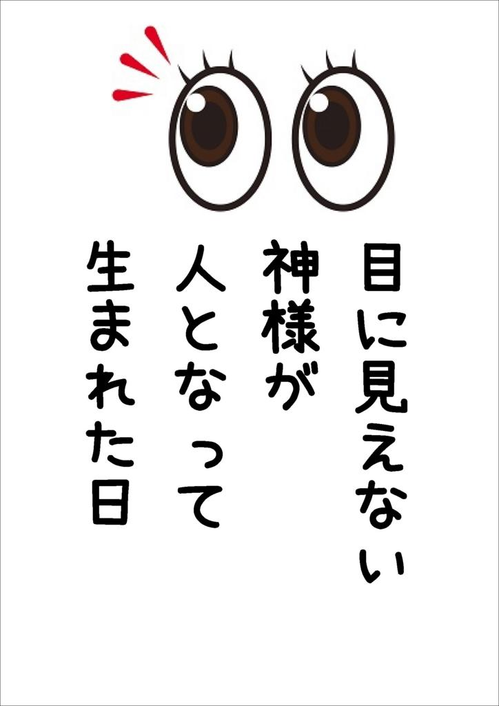 f:id:hyouzento:20171211090414j:plain