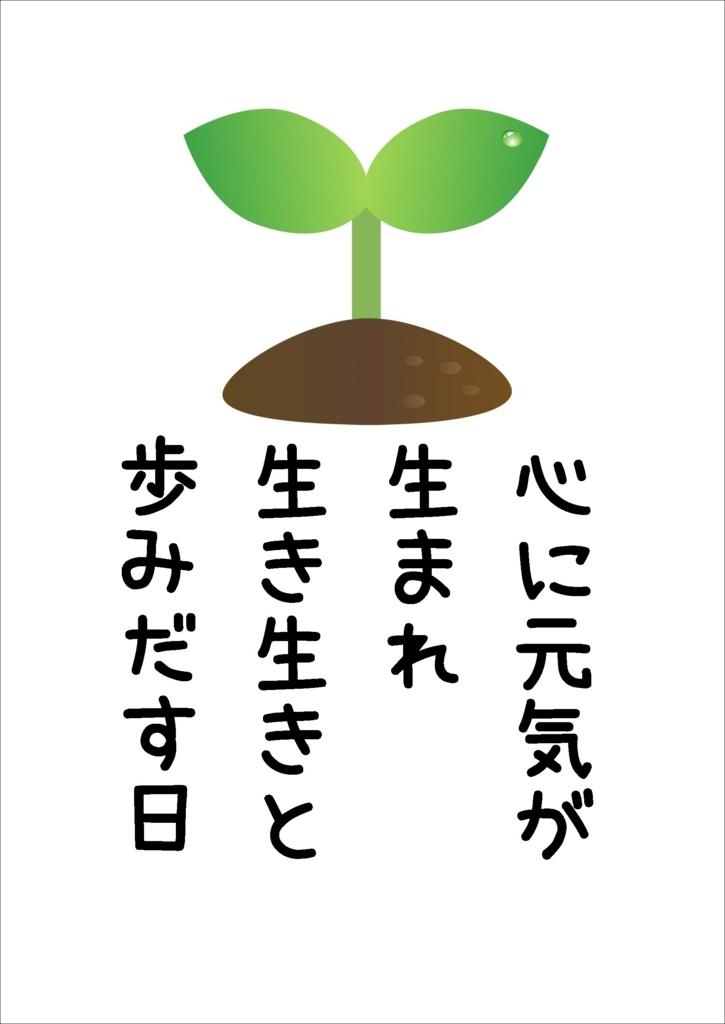 f:id:hyouzento:20171211090457j:plain