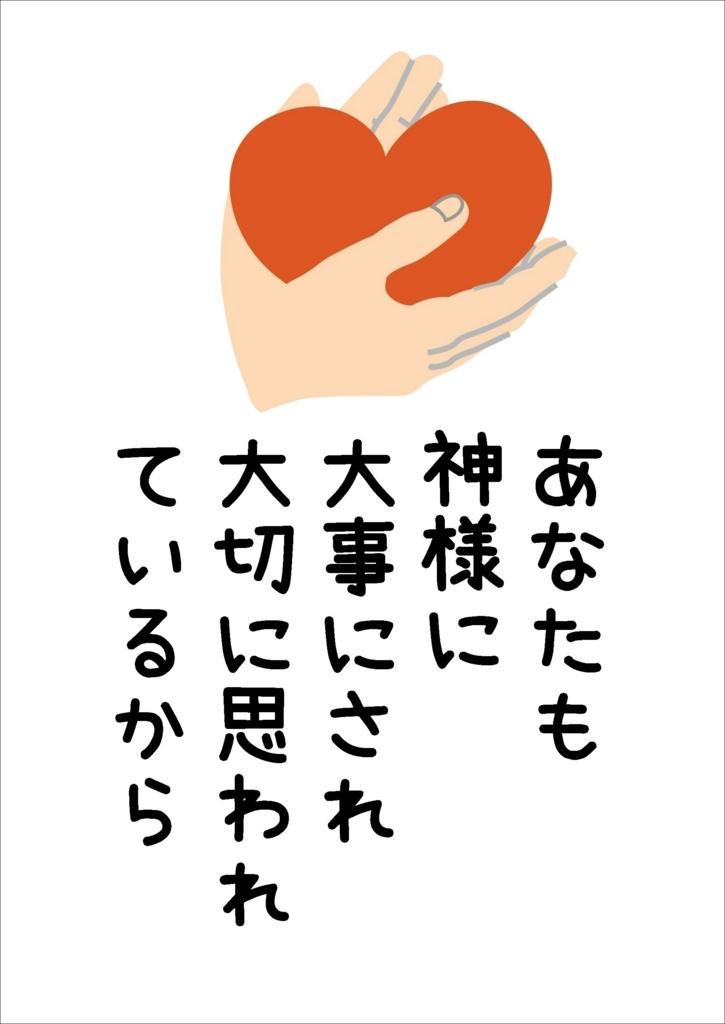 f:id:hyouzento:20171211090556j:plain
