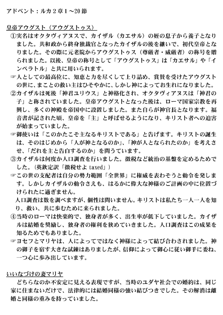 f:id:hyouzento:20171221211344j:plain